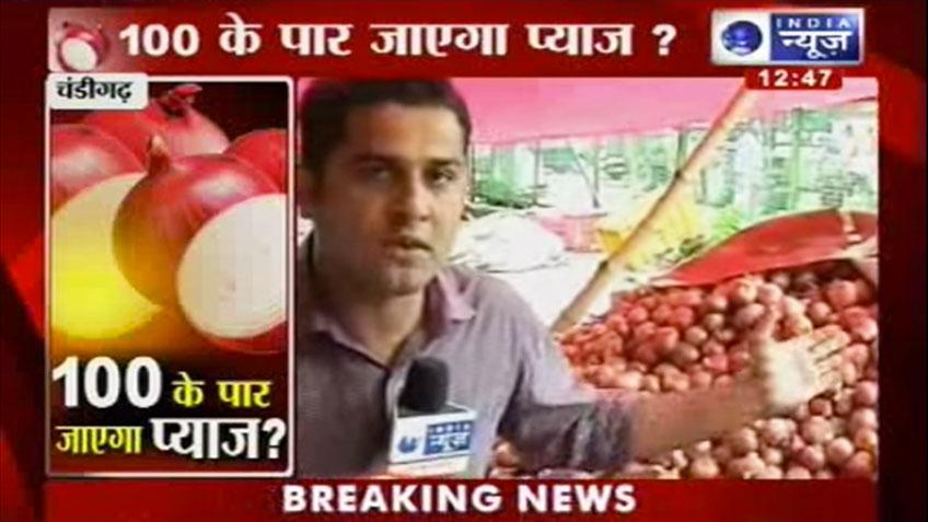 Bildschirmfoto einer indischen Newssendung